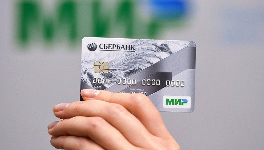 Выплата заработной платы на банковскую карту