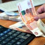 Зарплата при совмещении и совместительстве