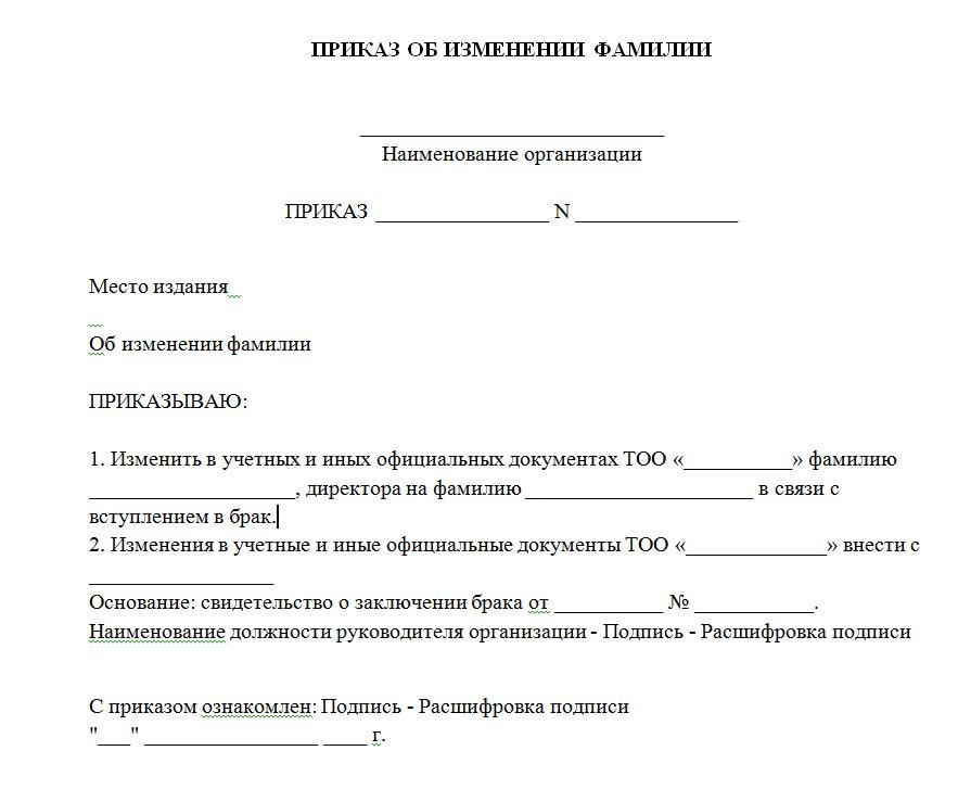 Трудовой договор с отделочником образец