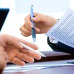 Оформление дополнительного соглашения к договору