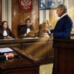 Доказательства при судебном разбирательстве