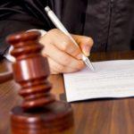 Защита трудовых прав в суде