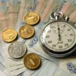 Оплата труда по трудовому договору