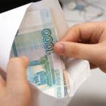 Понятие черной зарплаты в конверте и способы её взыскания