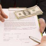 Выплата компенсации за неиспользованный отпуск в день увольнения