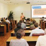 Образование и квалификация специалиста по охране труда