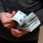 Алгоритм выплаты заработной платы