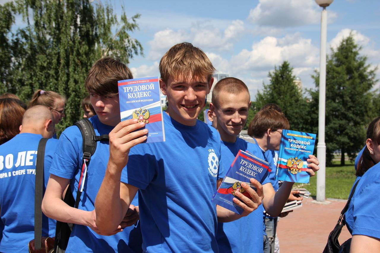 Прием на работу несовершеннолетних граждан в возрасте от 14 до 18 лет