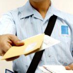 Получение документов при увольнении по почте
