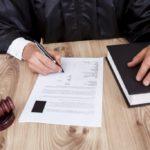 постановления суда о применении мер административного взыскания