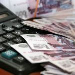 Расчет компенсации за неипользованный отпуск