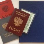 Список документов, предъявляемых при заключении трудового договора