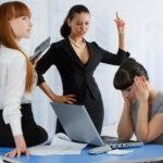 Увольнение в связи с трудоустройством других работников