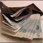 Оплата суточных в командировке