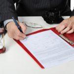 Сроки подачи искового заявления в суд