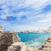 Уровень средней зарплаты в Греции