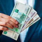 Выдача денег уволенному сотруднику