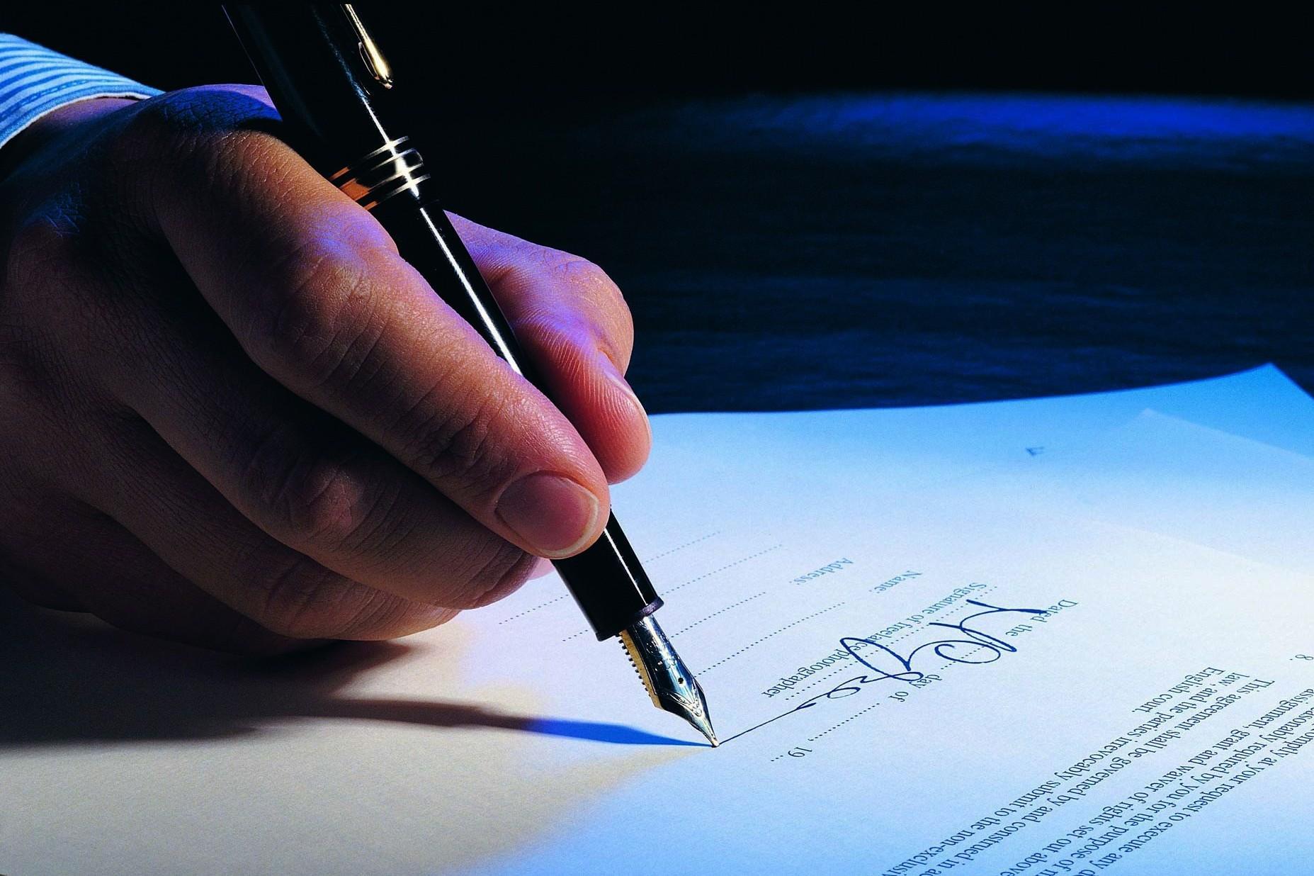 Перевод со срочного трудового договора на бессрочный