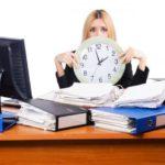 Порядок оформления доплаты за ненормированный рабочий день