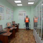 Кабинет охраны труда