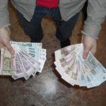 Разница в порядке получения выплат по трудовому соглашению и договору