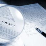 Отличия между трудовым договором и трудовым контрактом