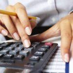 Расчет доплаты до минимальной заработной платы