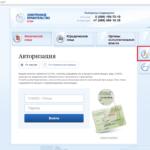 Регистрацию в ЕСИА