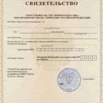 ИНН гражданина РФ