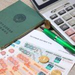 Срок выплаты работодателем расчетных работнику при увольнении