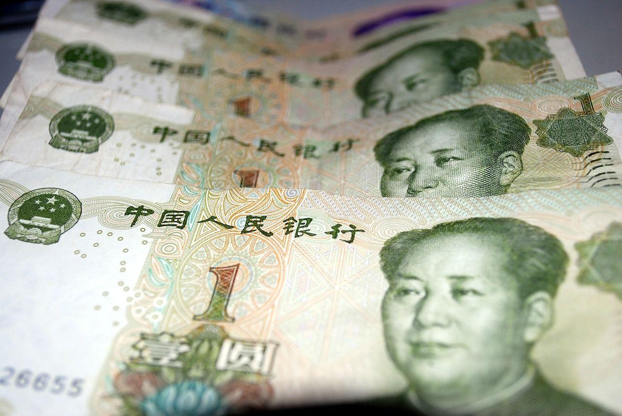 теплового удара китайский банк курс юаня этом своим качествам