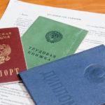 Нюансы оформления документов при приеме сотрудника на работу