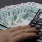Ошибка в расчете заработной платы