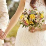 Отгул в связи со свадьбой