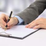 Письменное уведомление сотрудника об намерении уволиться