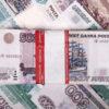 Структура и составляющие фонда оплаты труда