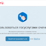 """Восстановление дубликата СНИЛС через портал """"Госуслуги"""""""