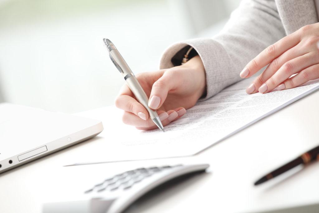 Как написать заявление о приеме на работу