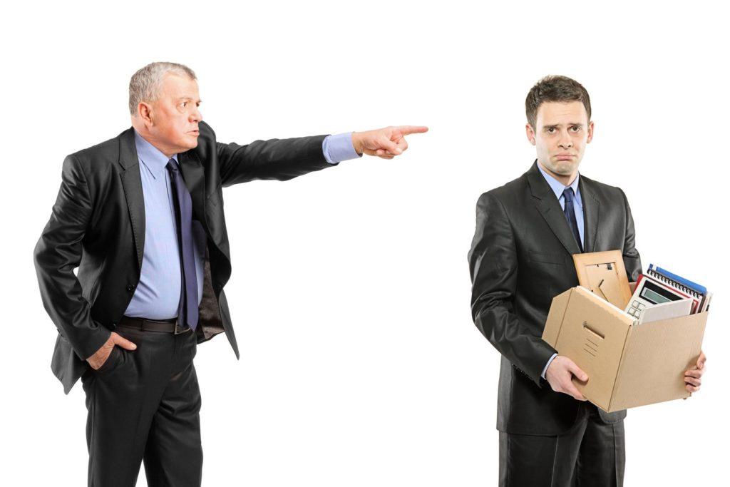 Увольнение ввиду утраты доверия