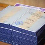 Проверка документов соискателя при перед приемом на работу