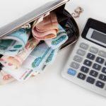 Специфика оплаты рабочего времени при суммированном учёте