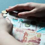 Взыскание с пенсии
