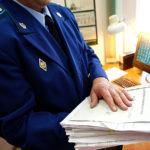 Порядок составления заявления в прокуратуру о невыплате заработной платы