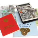 Расчет алиментов с пенсии