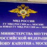Передача документов в ГУВМ МВД при расторжении трудового договора с иностранцем