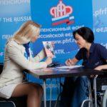 Порядок оформления и документы для пенсии по инвалидности