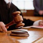 Иск в суд для получения накопительной пенсии