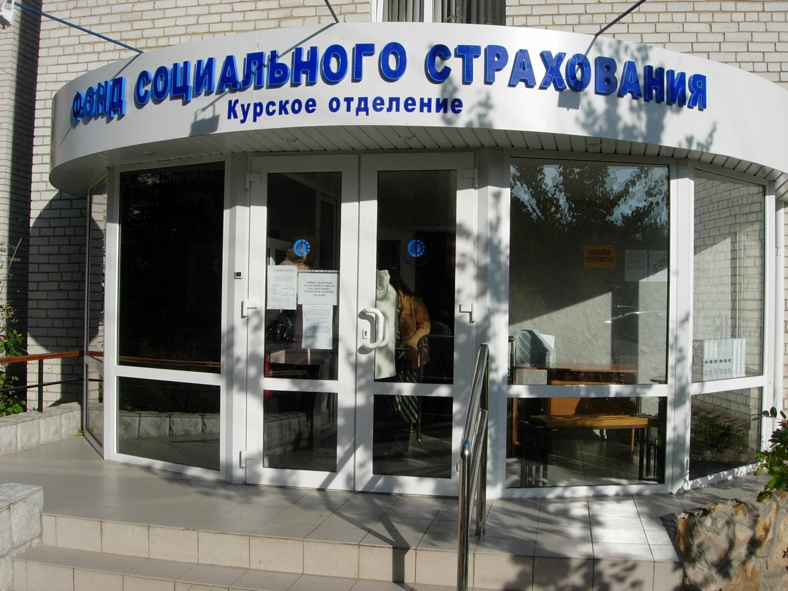 В Курской области профессия менеджера стала опасной