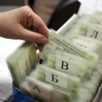 Порядок восстановления страхового пенсионного свидетельства при утере
