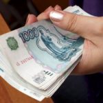 Работодатель получает штраф,если не отправлено уведомление в ФМС при приеме на работу иностранных граждан